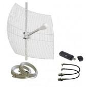 Комплект для усиления 3G/4G: Антенна 27 dB MIMO, модем, кабель, переходники
