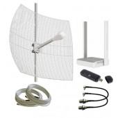 Комплект для усиления 3G/4G: Антенна 27 dB MIMO, модем, кабель, переходники, Wi-Fi роутер
