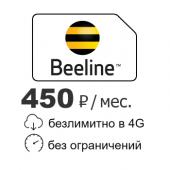 Безлимитный интернет в 4G Билайн 450 р/мес