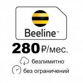 Безлимитный интернет в 4G Билайн 280 р/мес