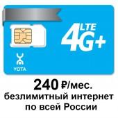Безлимитный интернет Yota 240 руб/мес