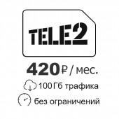 Интернет 100 Гбайт в месяц от ТЕЛЕ2 420 р/мес