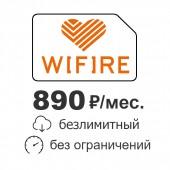Wifier 890 р/мес. Безлимит (Работает от БС Мeгафона)